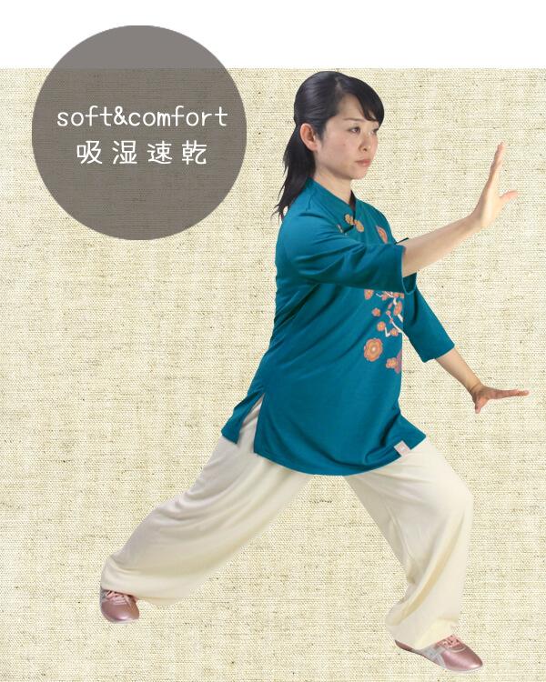 【SALE】『雲華』(ゆんか)オーシャングリーン斜開式チャイナカラー七分袖