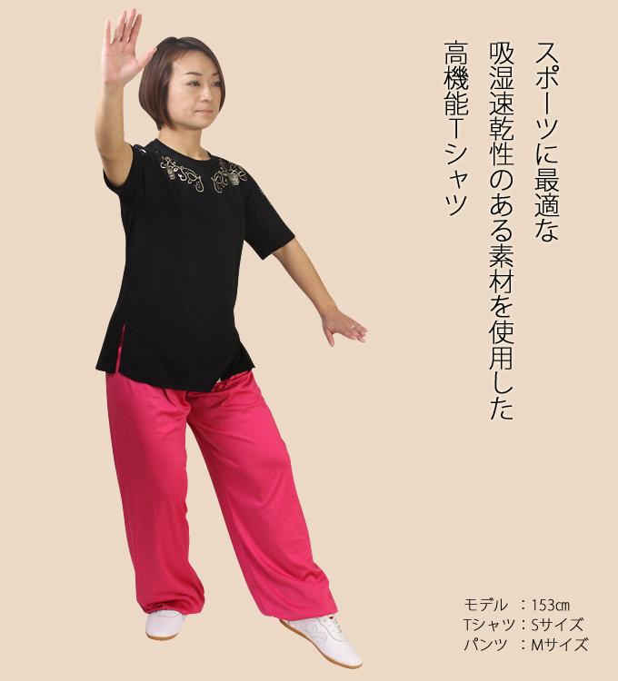 【新商品】『ベルサイユ』ブラック/四分袖/丸首Tシャツ