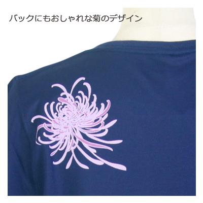 【SALE】【コメット】 ネイビー 四分袖 丸首Tシャツ