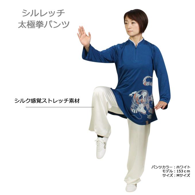 【SALE】シルレッチホワイト