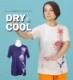 【SALE】【コメット】 ライトグレー 四分袖 丸首Tシャツ
