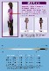 【SALE】【人気商品】【太極拳・カンフー・剣】高級太極剣鳳凰剣(ジュラルミン製剣・アルミ合金)(模造品)