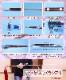 【SALE】太極拳剣 サンプル品1210S4203 シルバー 42式 Lサイズ アルミ合金使用(模造品)ノークレーム・ノーリターン