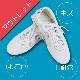 【SALE】 ☆お買い得☆アウトレット太極拳シューズ大地(アース)シューズホワイト
