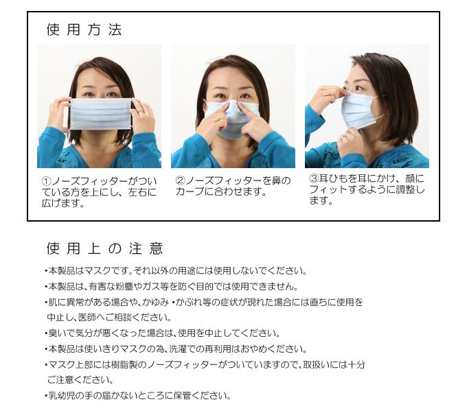 カラー:ブルー使い捨てマスク『50枚入り』中国製送料無料キャンセル不可商品
