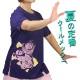 【SALE】【オペラ】 ネイビー 四分袖 丸首Tシャツ