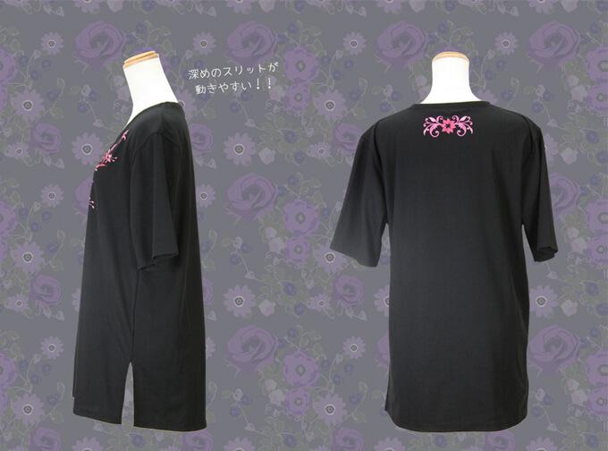 【SALE】【月下美人(げっかびじん)】 太極拳 ウェア 太極拳 服 四分袖 丸首Tシャツ