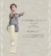 【SALE】 【大きめサイズ】太極拳 ウェア・太極拳 『花彫(カチョウ)』七分袖 / 斜開式チャイナ