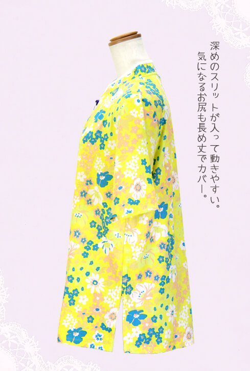 【SALE】大きめサイズ!!太極拳 ウェア 太極拳【春花(チュンホア)】五分袖 斜開式チャイナ