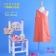 【SALE】 在庫処分 激安 輸入子供服 ベトナム子供服ししゅう☆肩3本ラインストラップワンピース☆
