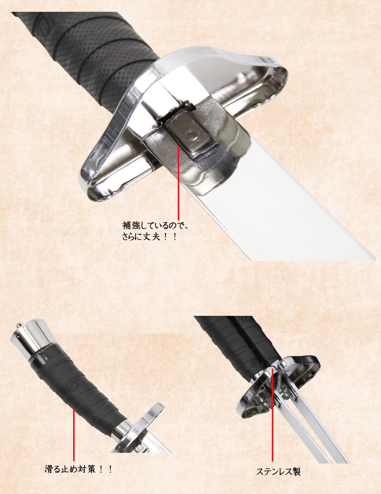 【SALE】 【太極双刀 刀術】 高級太極双刀 ケース・刀彩付き