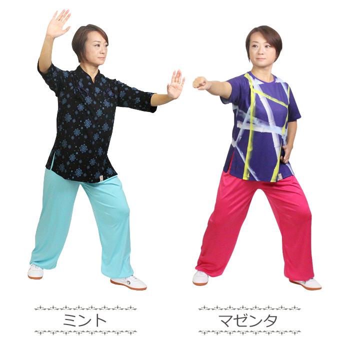 タイチーリズム太極拳パンツ全4色ジュニアサイズから大人サイズまで