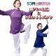 【SALE】 お得なセットアップ/太極拳表演服短袍×シルレッチパンツ
