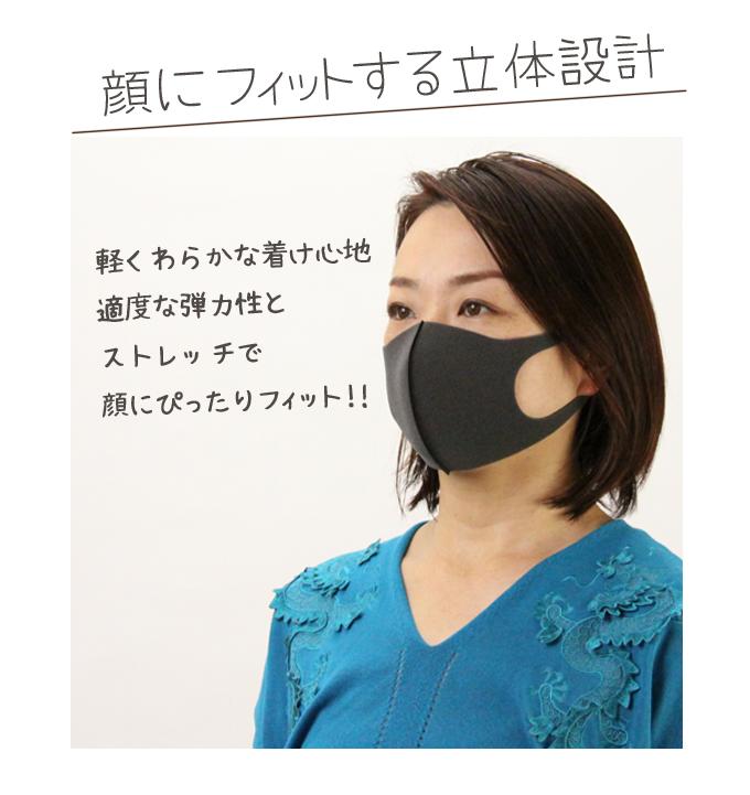 【在庫有り】洗えるマスク ウレタンマスク 在庫あり 3枚セット 黒 グレー 立体 繰り返し使える