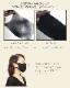 3D構造抗菌洗えるマスク韓国製 ブラック2枚セット大人用