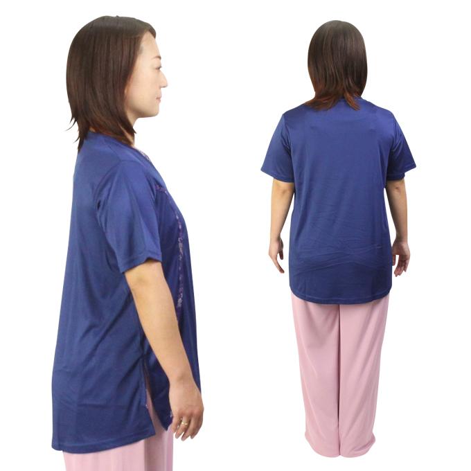 【SALE】太極拳Tシャツ【更紗(さらさ)】半袖ネイビーVネックスリット入り太極拳ウェア・太極拳服・半袖・カンフー服