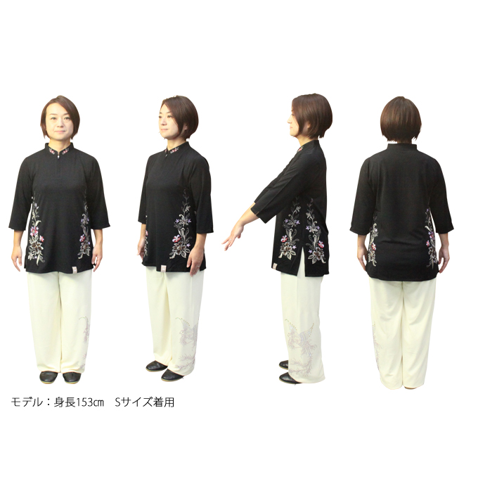 サマーセール 新商品『凛華』ブラック/ファスナー式チャイナカラー/七分袖