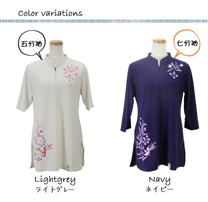【SALE】新商品太極拳 ウェア・太極拳 服『燕(えん)』七分袖/ネイビー