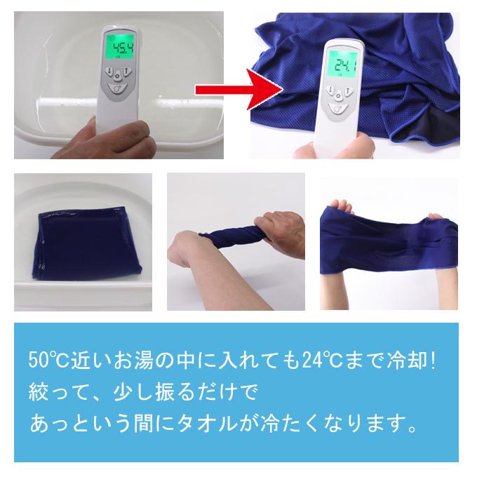 【SALE】クールタオル ひんやりタオル 冷却タオル ケース付き 熱中症対策 暑さ対策 アウトドア スポーツ レジャー