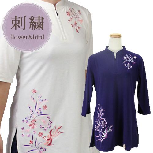【SALE】新商品太極拳 ウェア・太極拳 服『燕(えん)』五分袖/ライトグレー