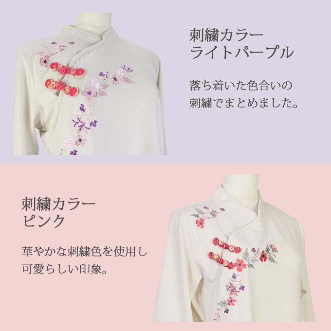 新商品【茜あかね】 ライトグレー 斜開式チャイナカラー 七分袖
