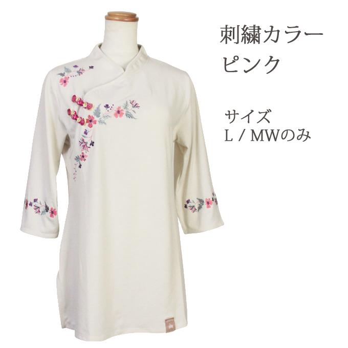 【SALE】新商品【茜あかね】 ライトグレー 斜開式チャイナカラー 七分袖