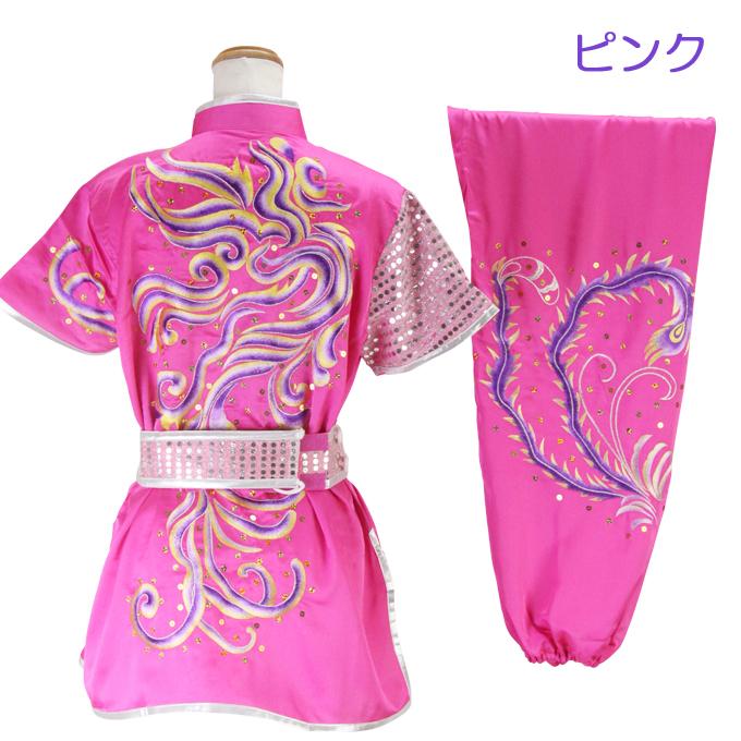 【SALE】既製品刺繍表演服【スタンダードシルレッチ】男女共通 中国長拳・太極拳