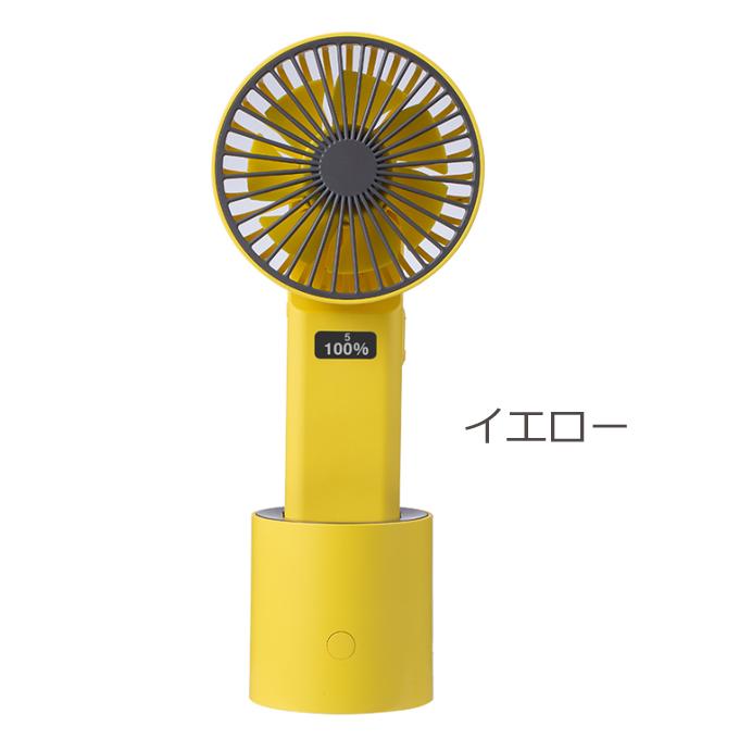 扇風機 自動首振り 静音 卓上 ハンディ 4000mAh