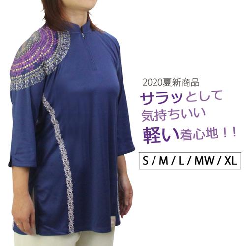 【SALE】新商品太極拳 ウェア【飛鳥(あすか)】ファスナー式チャイナカラー 七分袖