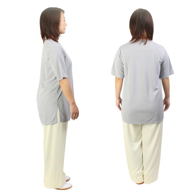 超クール!!『無地Tシャツ』/半袖/チャイナカラー