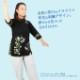 【SALE】新商品 【蘭鋳】 ブラック ファスナー式チャイナカラー 七分袖