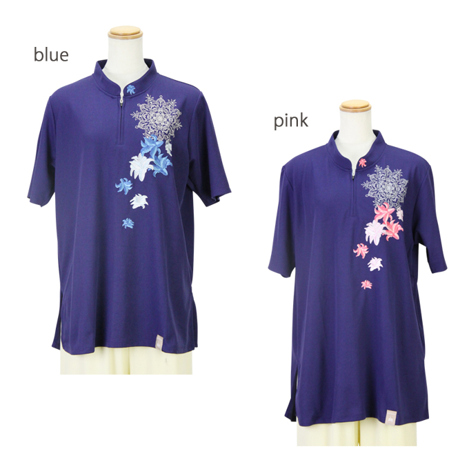 【SALE】【華鏡(カキョウ)/刺繍ブルー】 四分袖 刺繍チャイナカラー ファスナー式