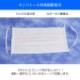 日本製 COOL マスク 刺繍 プリーツ式 ノーズフィッター付き 表地綿100% 裏生地綿100%キシリトールWガーゼ 涼しい