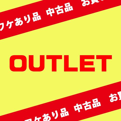 【SALE】 お得なアウトレット商品 花彫 MWサイズ 数量限定!!