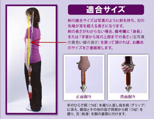 【SALE】高級剣「龍剣(ゴールド・シルバー色)」3点セット剣・穂・帆布ケース2色