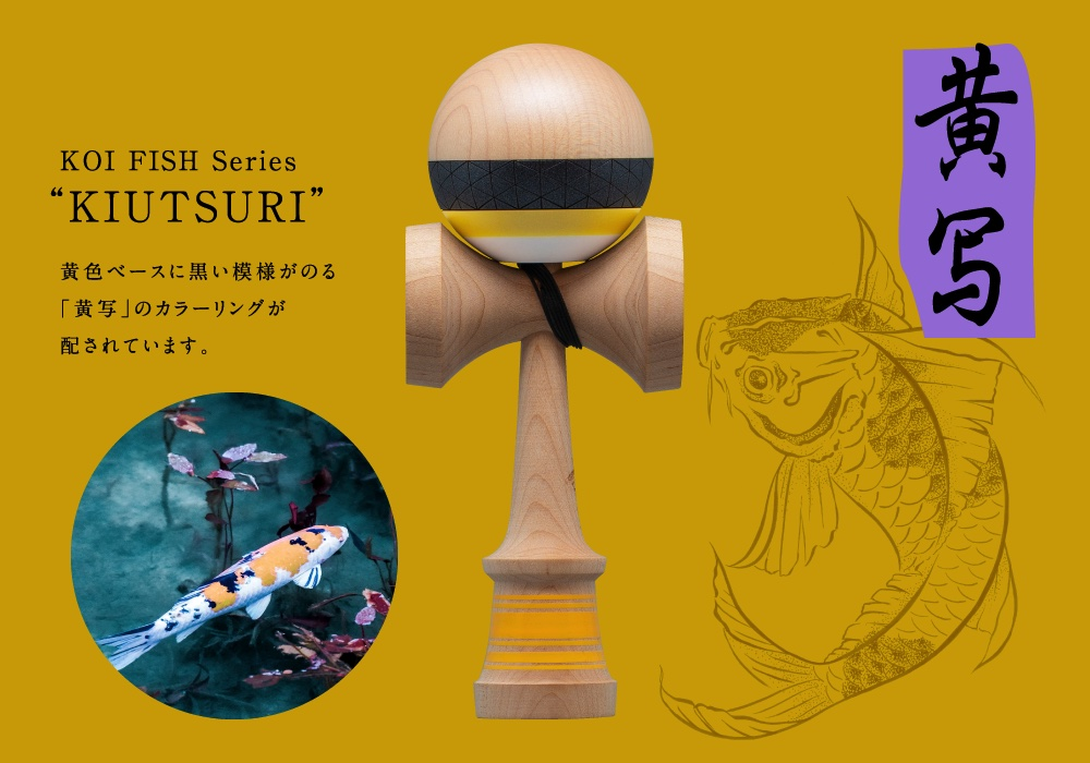 LEGAXIS - KOI FISH series - KIUTSURI