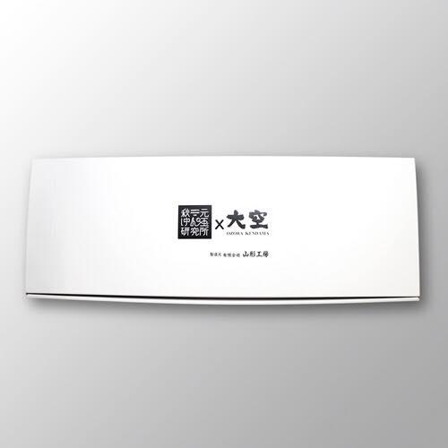 大空 - 5連大皿