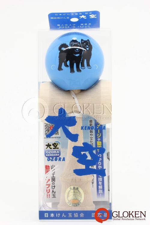 日本けん玉協会認定モデル 大空 - 干支 - 戌