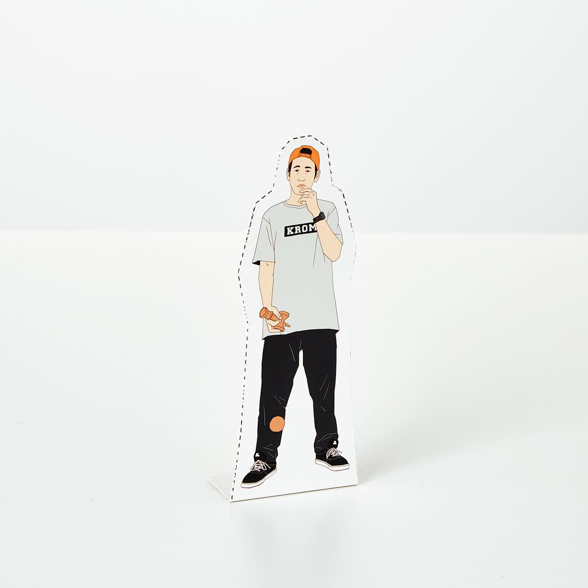 KROM - DJ PRO MOD - IJI