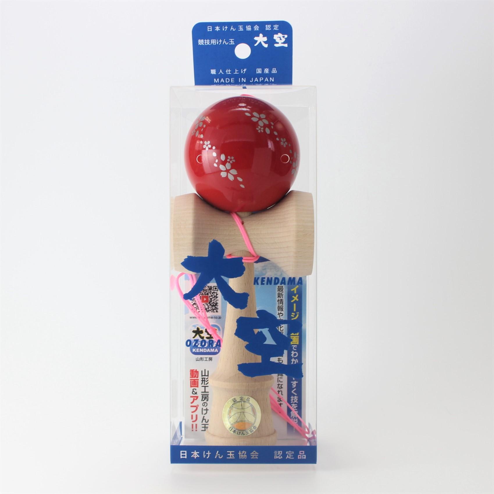 日本けん玉協会認定モデル 大空 桜レッド