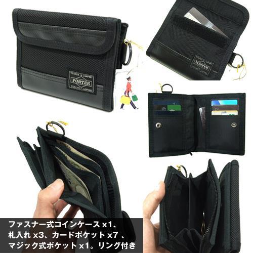 吉田カバン ポーター/ラゲッジレーベル PORTER ヒート 財布・サイフ 2008年SS発売