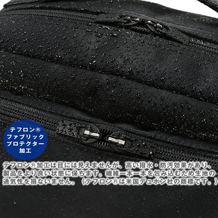 吉田カバン ポーター タイム ビジネスリュック デイパック 通勤 通学 PORTER リュック 655-17875