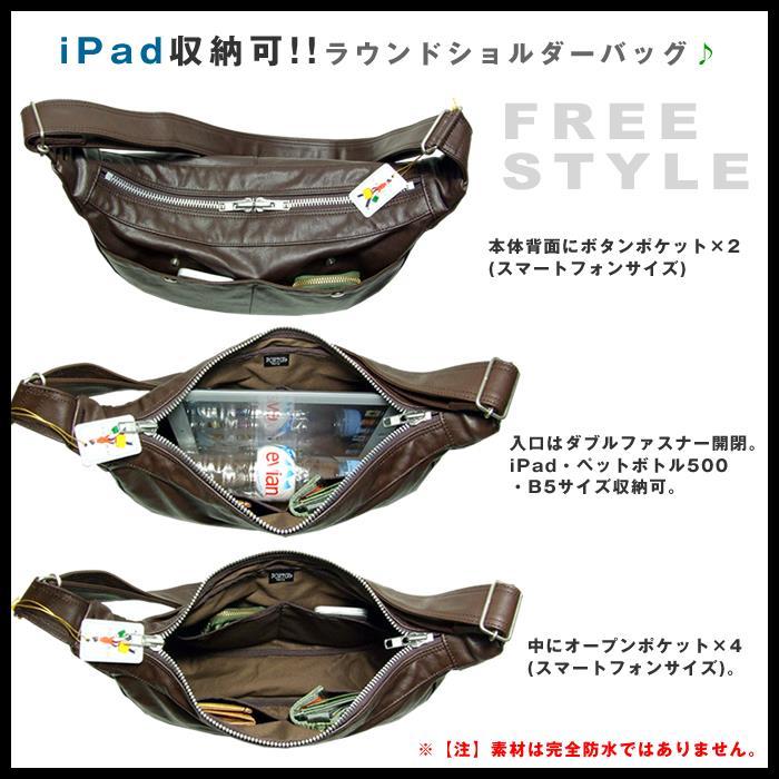 吉田カバン ポーター/ラゲッジレーベル PORTER フリースタイル ショルダーバッグ 爆発ヒットシリーズ