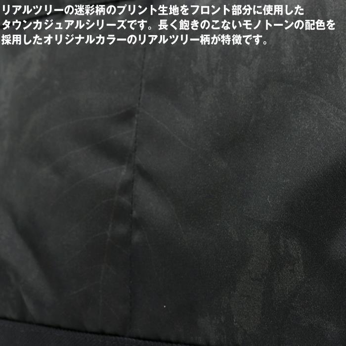 吉田カバン ポーター ダークフォレスト サコッシュ ショルダーバッグ メンズ レディース 659-05145 PORTER 新作2018年SS