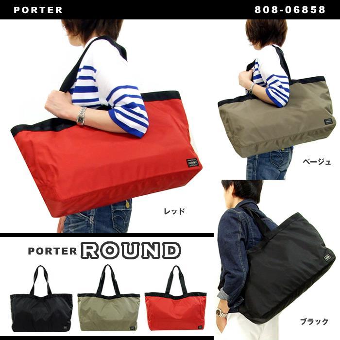 吉田カバン ポーター/ラゲッジレーベル PORTER ラウンド トートバッグ 男女OK/旅行/軽量/タウン使用
