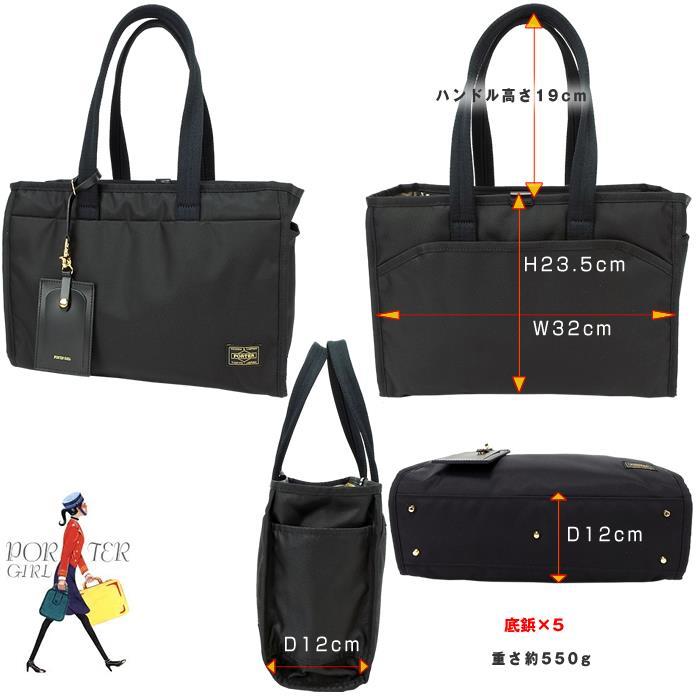 吉田カバン ポーターガール シア ポーター トートバッグ PORTER GIRL SHEA トートバッグ(Sサイズ) トート バッグ B5対応 ファスナー付き レディース ナイロン 通勤 通勤バッグ 日本製 871-05121