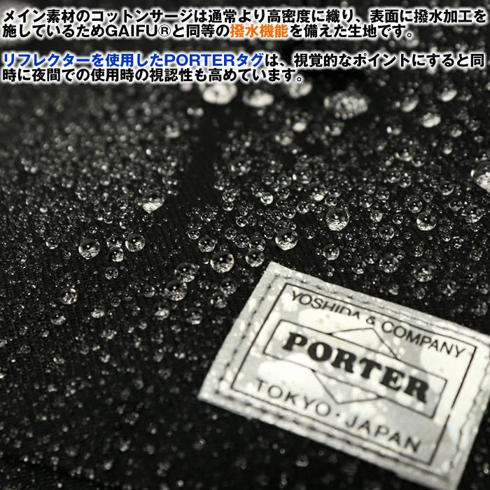 吉田カバン ポーター スイッチ サコッシュ ショルダーバッグ PORTER 874-04680 メンズ レディース 新作2019年ss