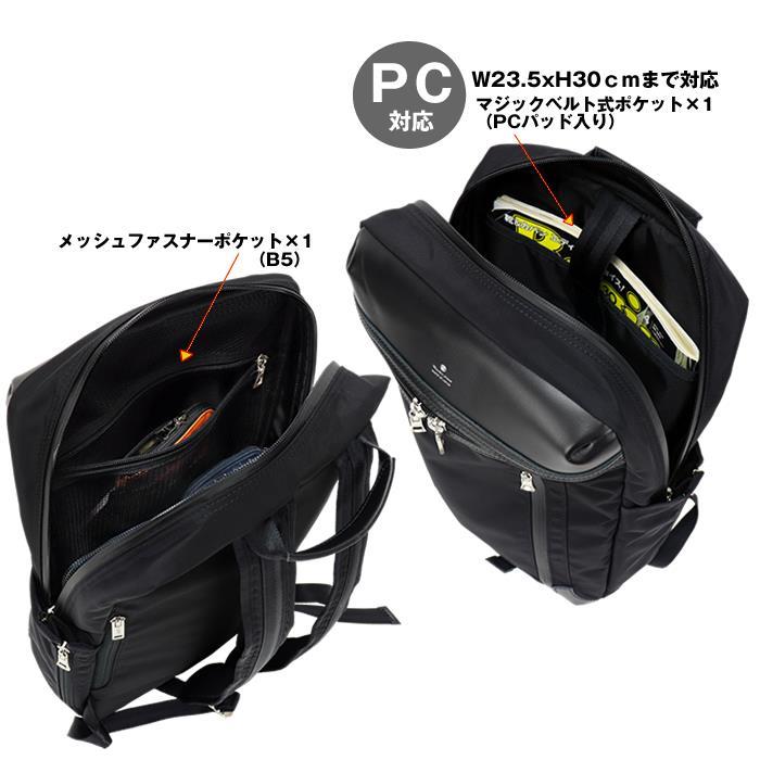 マスターピース master-piece STREAM ビジネスリュック バックパック 55531 2020ss