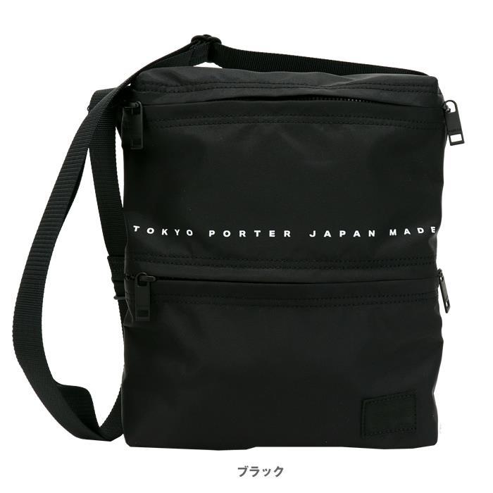 吉田カバン ポーター PORTER フラット ショルダーバッグ 861-16807 ミニショルダー メンズレディース 2019AW