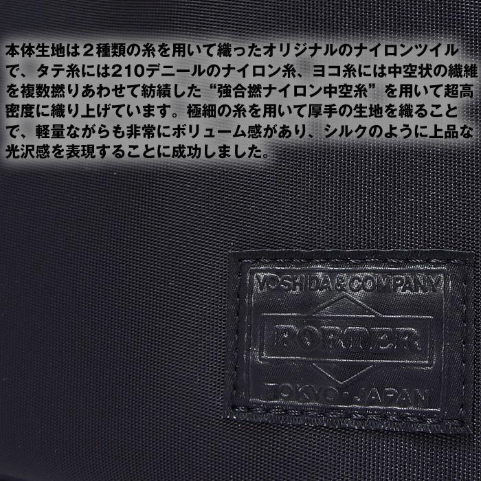 吉田カバン ポーター リフト コインケース メンズ ラウンドファスナー コイン キーケース PORTER LIFT  822-16110 新作2017年AW
